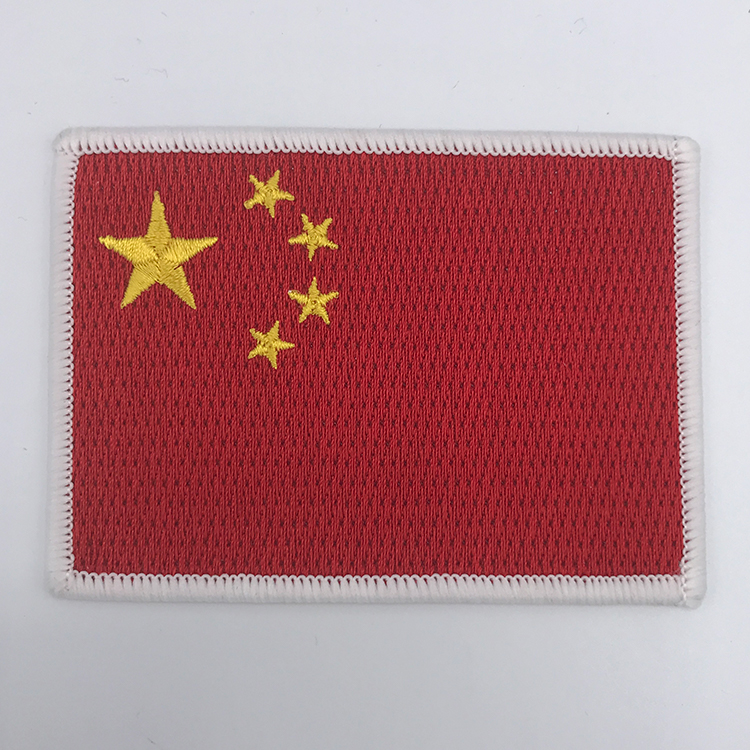 Cover Image For China Semester at Sea Travel Patch