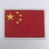 Image for China Semester at Sea Travel Patch