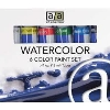 Image for Watercolor Paint 6-Pack