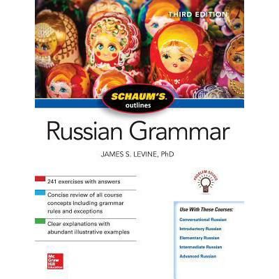 Image For Russian Grammar by Schaums
