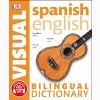 Cover Image for Spanish-English Dictionary Dictionary by Merriam Webster