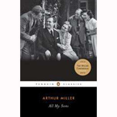 Cover Image For All My Sons by Arthur Miller