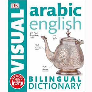 Image For Visual Arabic Dictionary by Dorling Kindersley