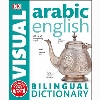 Cover Image for Arabic-English Dictionary by Merriam Webster