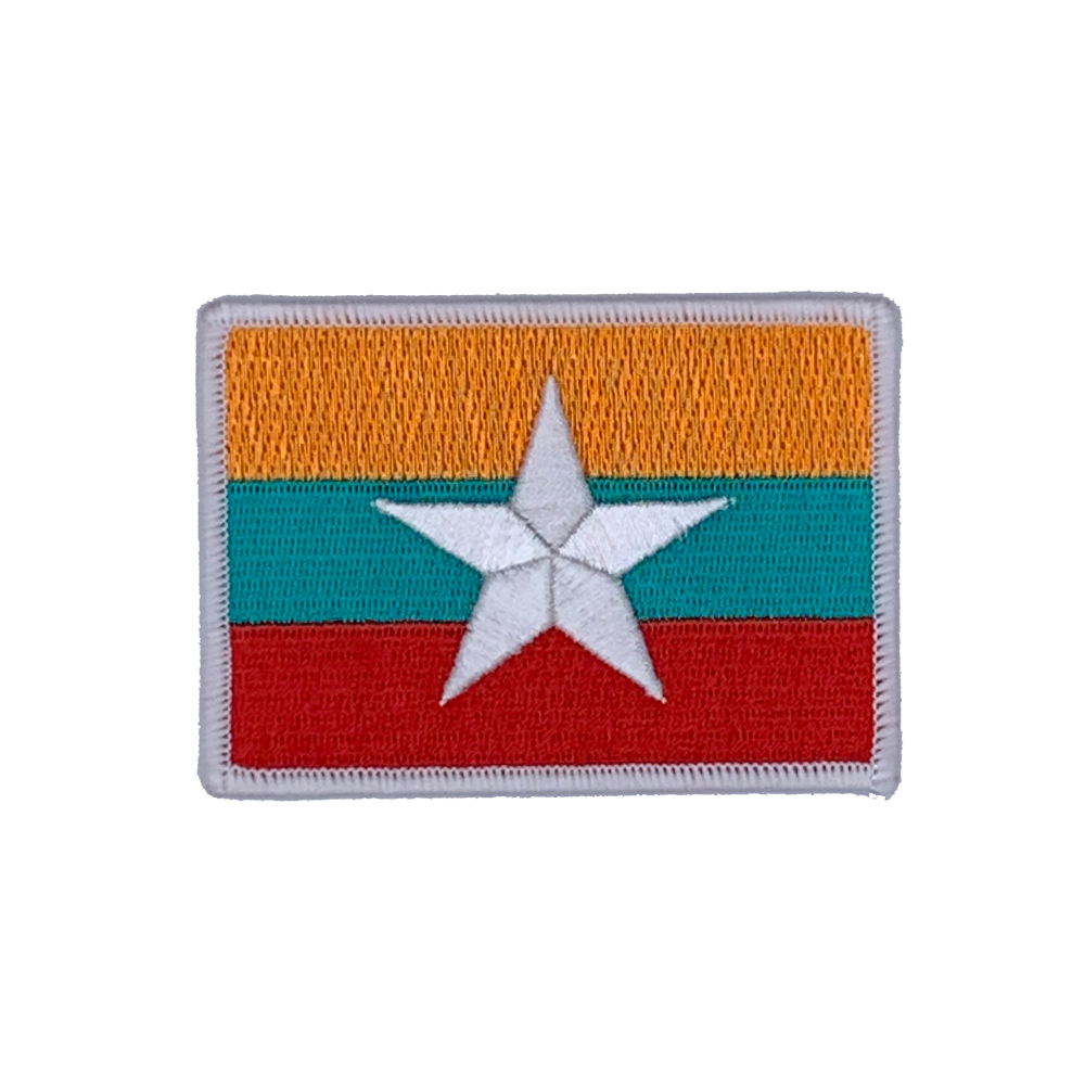 Image For Burma Semester at Sea Travel Patch