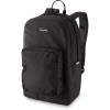 Cover Image for Dakine Essentials 26L Perennial Backpack